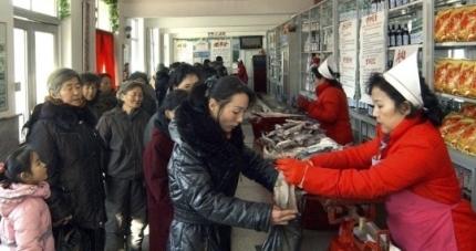 Food rationing in North Korea (Yonhap)