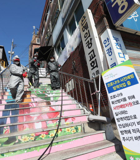 River of Grace Community Church in Seongnam, Gyeonggi Province (Yonhap)