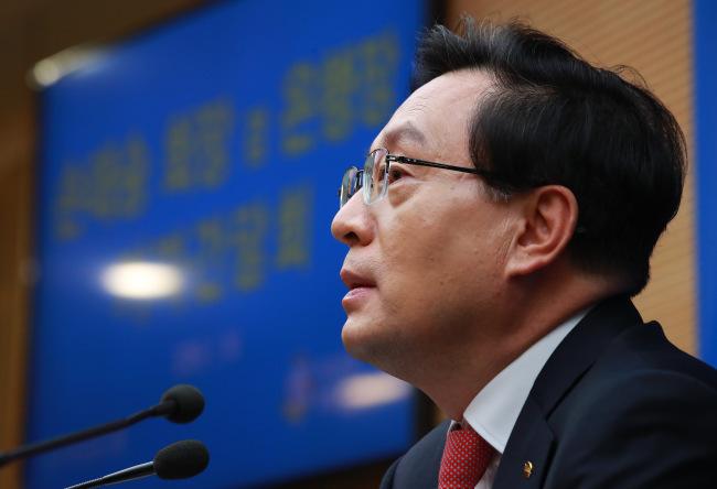 Woori Financial Group Chairman Sohn Tae-sung (Yonhap)