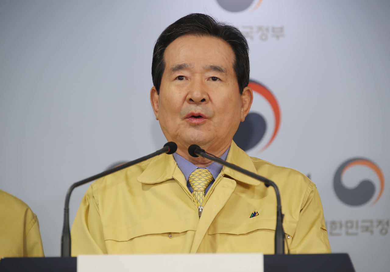 Prime Minister Chung Sye-kyun appeals people not to visit public venues or take part in public gatherings in the next two weeks tocurb the coronavirus outbreak on March 21, 2020. (Yonhap)