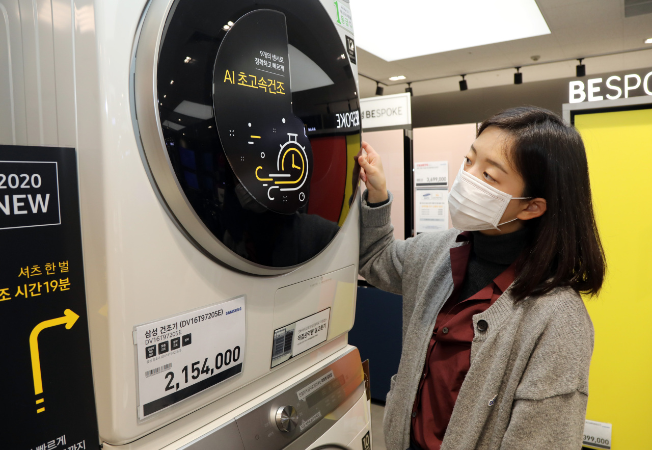 A customer looks at a dryer at E-mart. (E-mart)