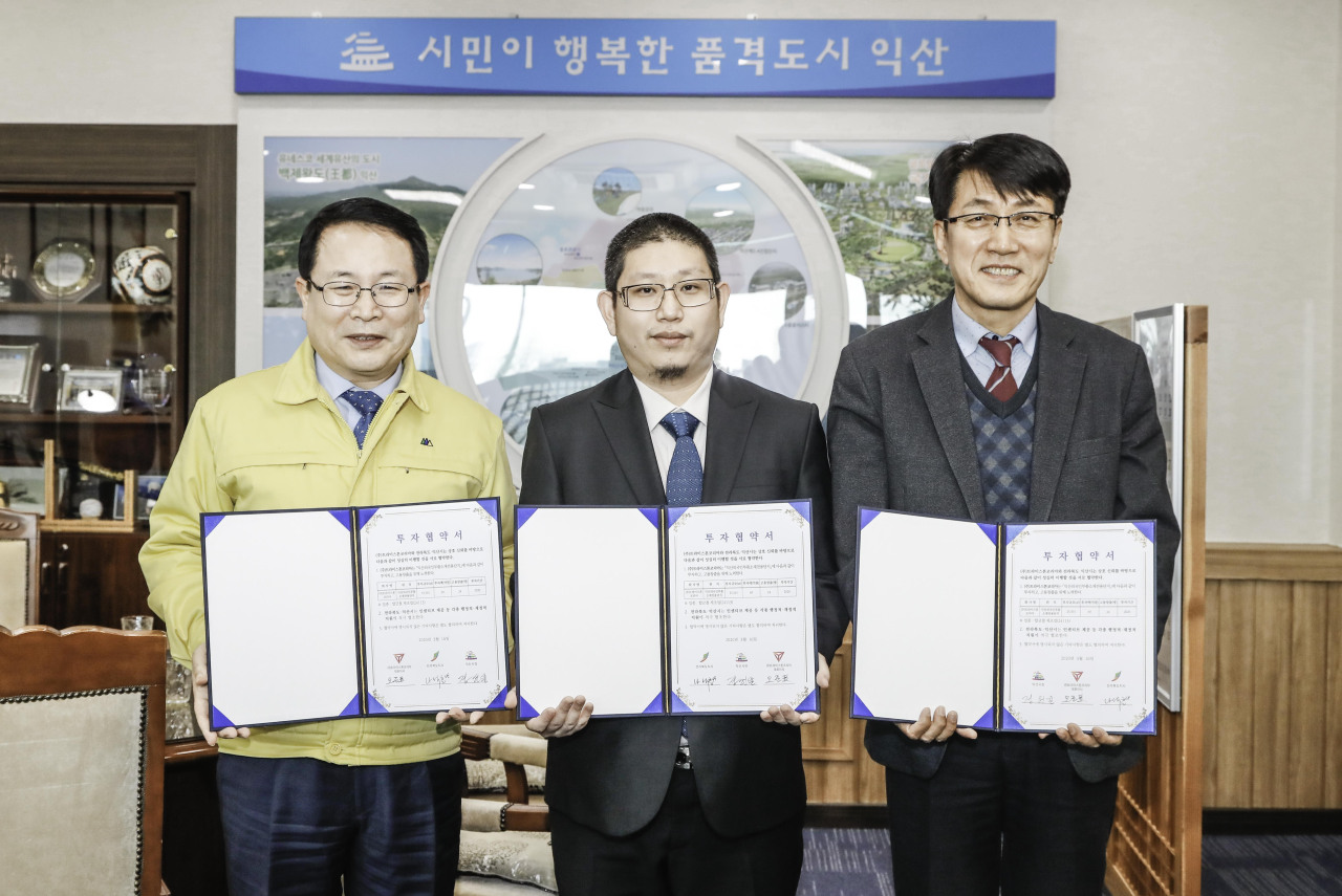 Iksan City Mayor Jung Heon-yool (left), Tri-Stone Korea CEO Oh Joon-pyo and Na Seok-hoon, director of Employment and Economy Department at North Jeolla Provincial Office, pose during a signing ceremony. (Tri-Stone Korea)
