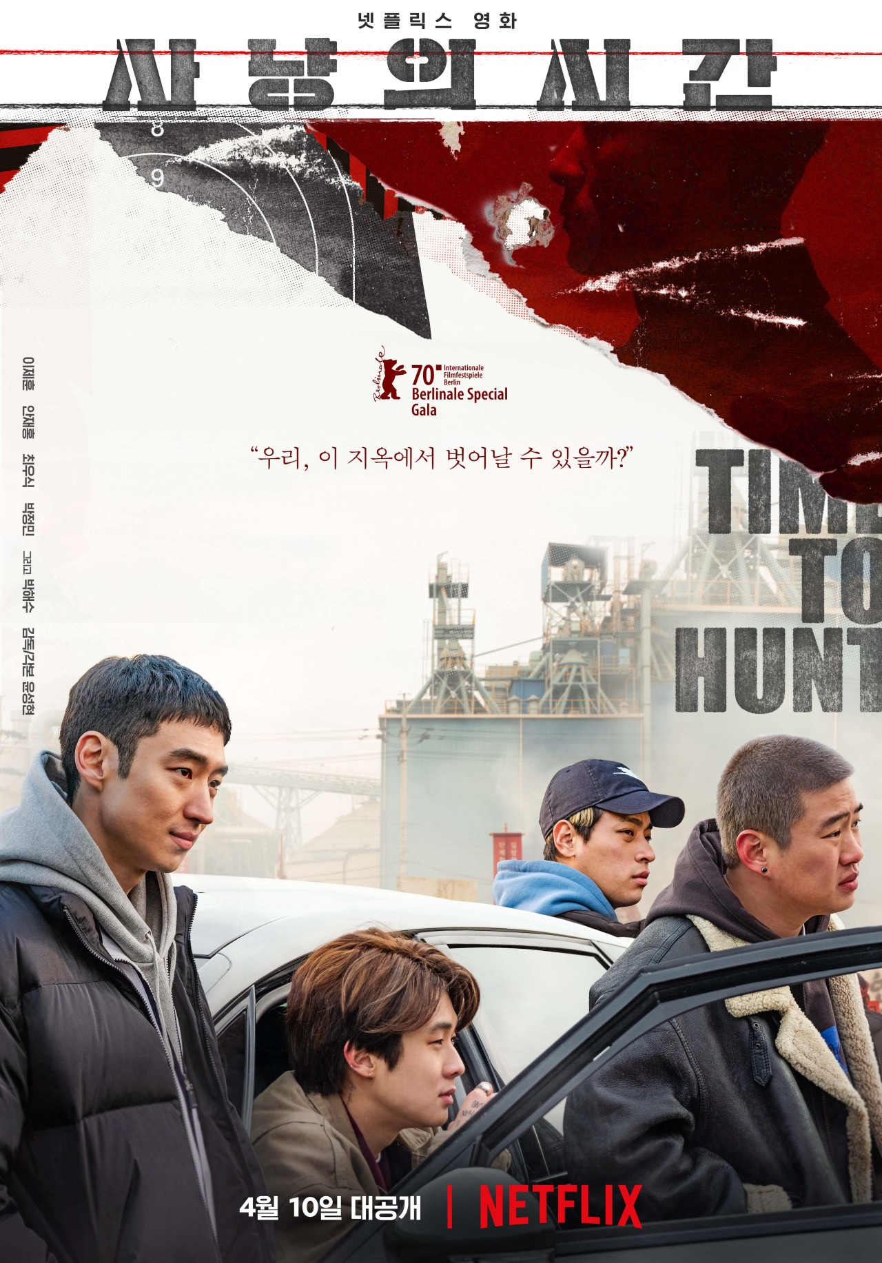 """Time to Hunt"" (Netflix)"