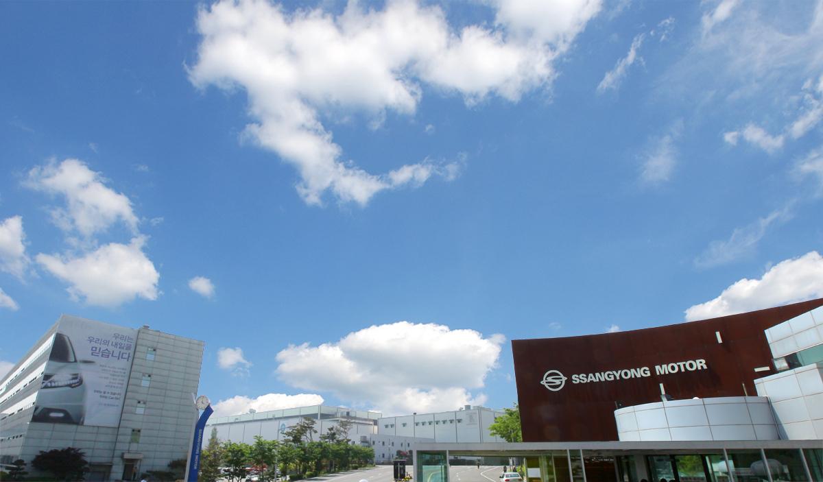 SsangYong Motor company (SsangYong Motor)