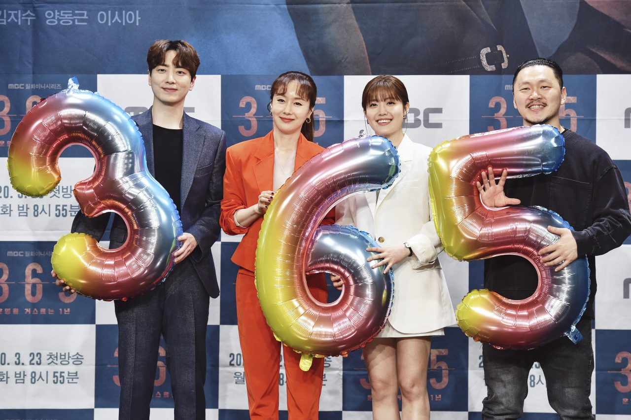 """The cast of """"365 Repeat the Year"""" pose during a press conference on Monday. (MBC)"""