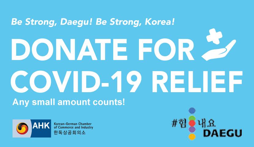 COVID-19 Donation Rally (KGCCI)