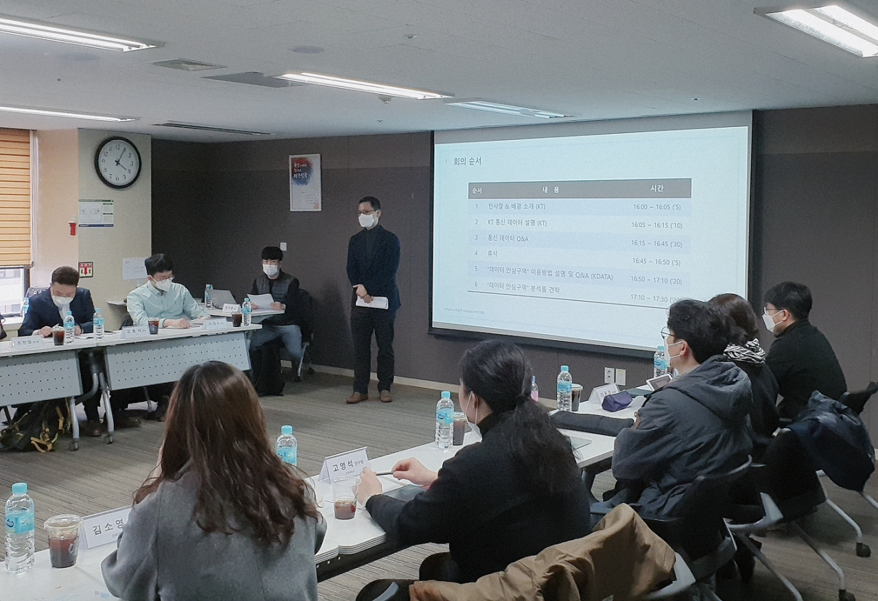 Byun Hyung-gyoun, head of KT's group data transformation division, delivers a presentation during a meeting held at Korea Data Agency's office in central Seoul, March 18. (KT)