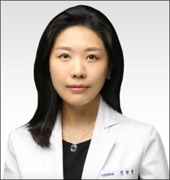 Shin Hyun-young. Yonhap