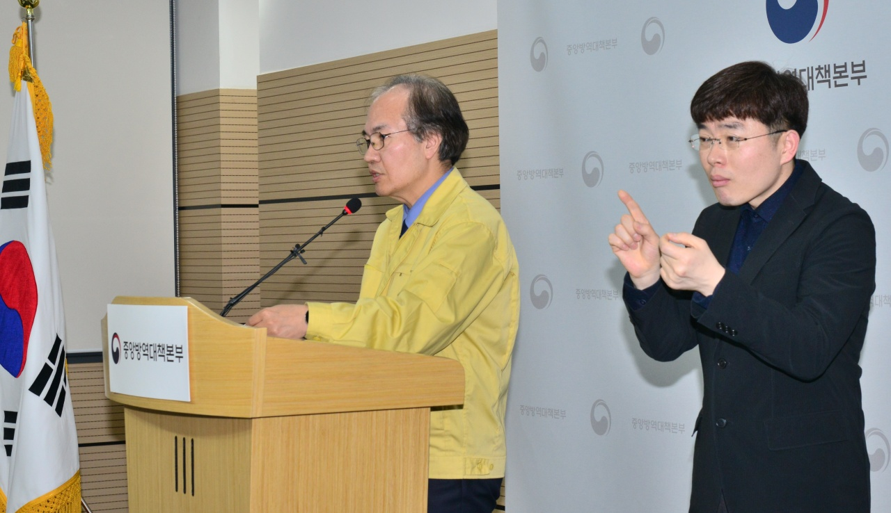 Korea Centers for Disease Control and Prevention`s Vice Director Kwon Jun-wook speaks during a press conference on Tuesday. (KCDC)