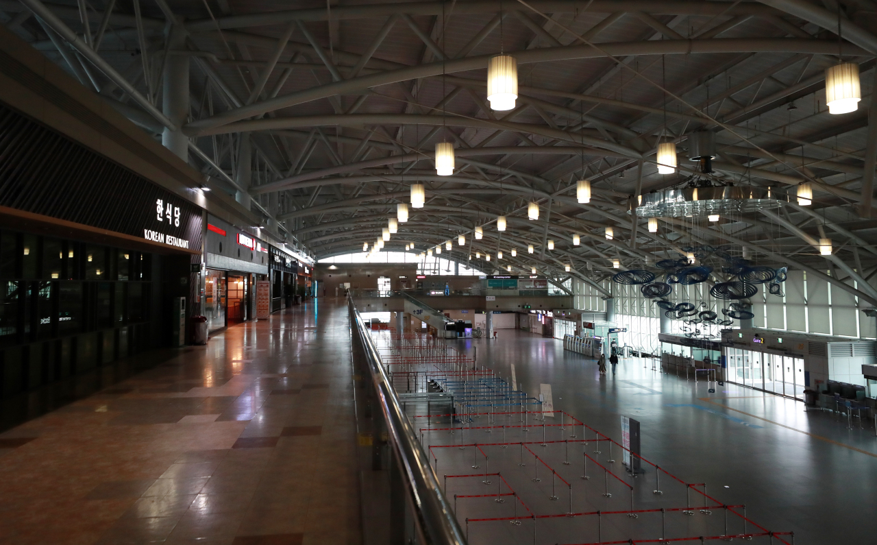 Gimhae International Airport (Yonhap)