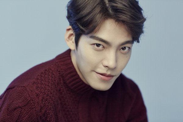 Kim Woo-bin (Yonhap)