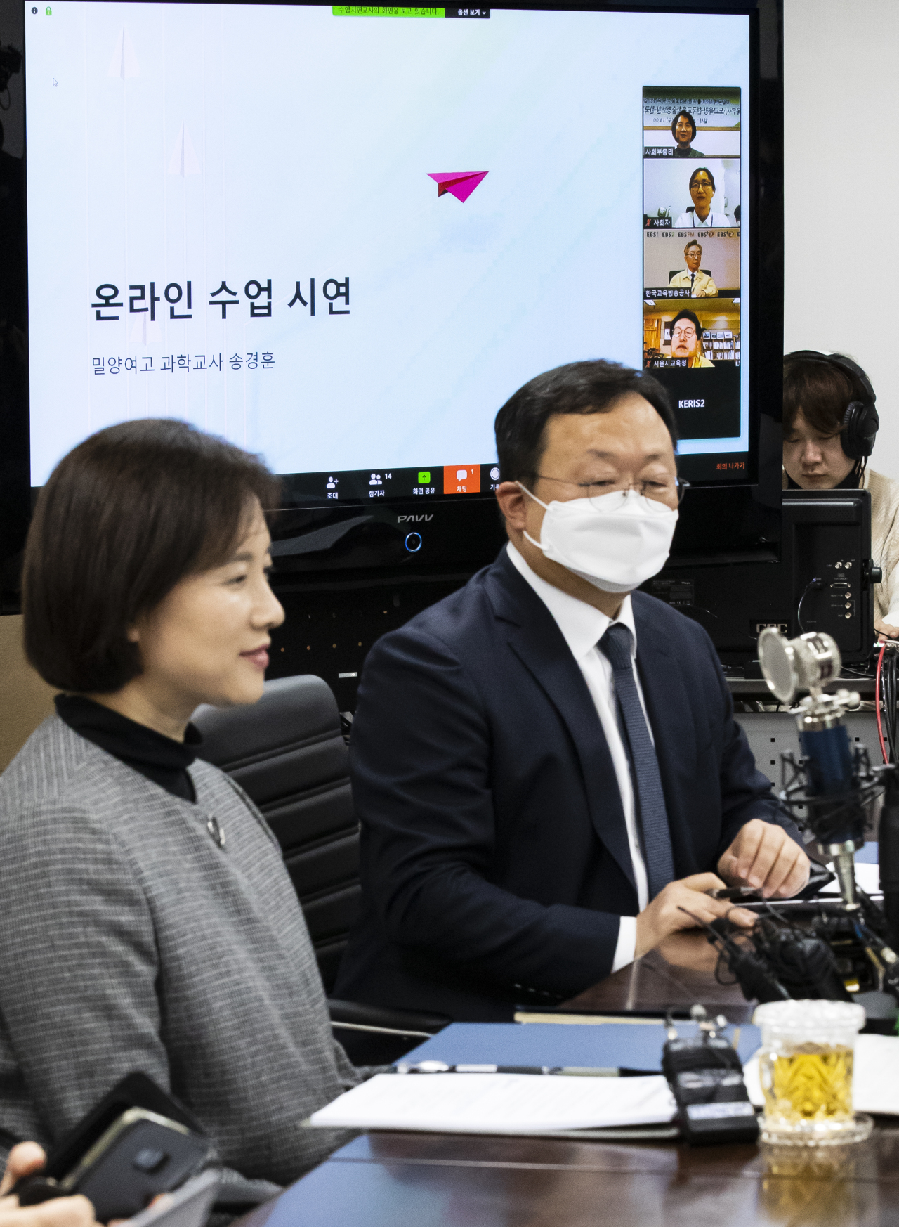 Minister of Education Yoo Eun-hae (left) attends an online class demonstration conducted at a ministry building in Seoul on Wednesday. (Yonhap)