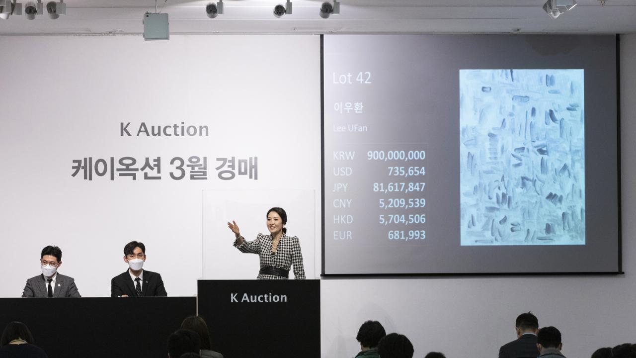 (K-Auction)
