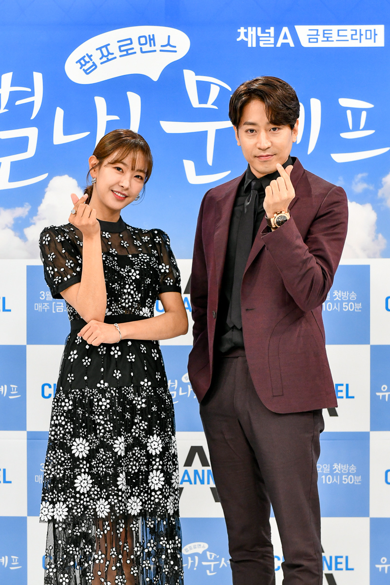 """Actress Koh Won-hee and actor Eric Mun pose for a picture before """"Eccentric! Moon Chef"""" press conference on Friday. (Channel A)"""