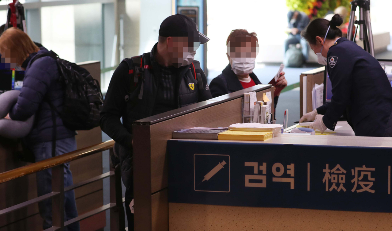 Special quarantine line at Incheon International Airport (Yonhap)