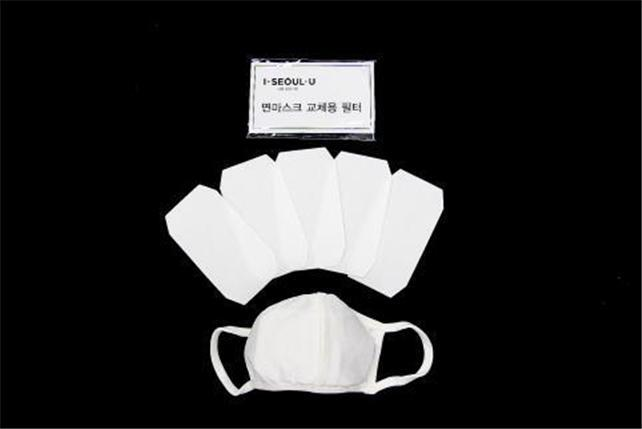 The Seoul city government is providing foreigners one cotton mask and five replacement filters each, at designated locations. (Seoul Metropolitan Government)