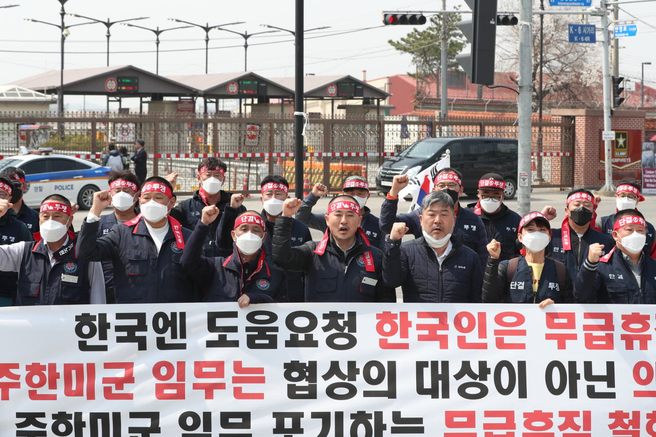 South Korean national employees working for USFK stage a protest in front of its headquarters at Camp Humphreys in Pyeongtaek, Gyeonggi Province on April 1. About 4,000 Koreans working for USFK are put on unpaid leave due to prolonged negotiations for the upkeep of 28,500 American troops. (Yonhap)