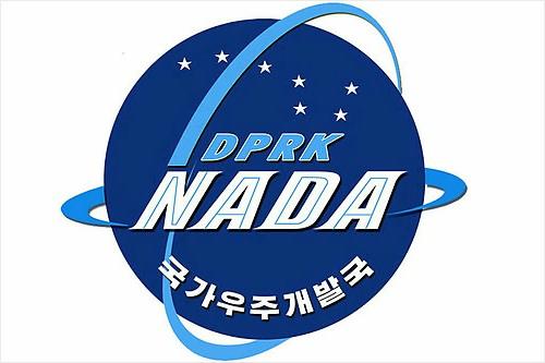 DPRK`s National Aerospace Development Administration (NADA)