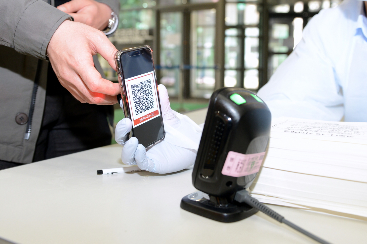 A QR code is generated after a patient completes the questionnaire on the mobile application. The code is scanned at the front desk of the hospital for registration. (Severance Hospital)