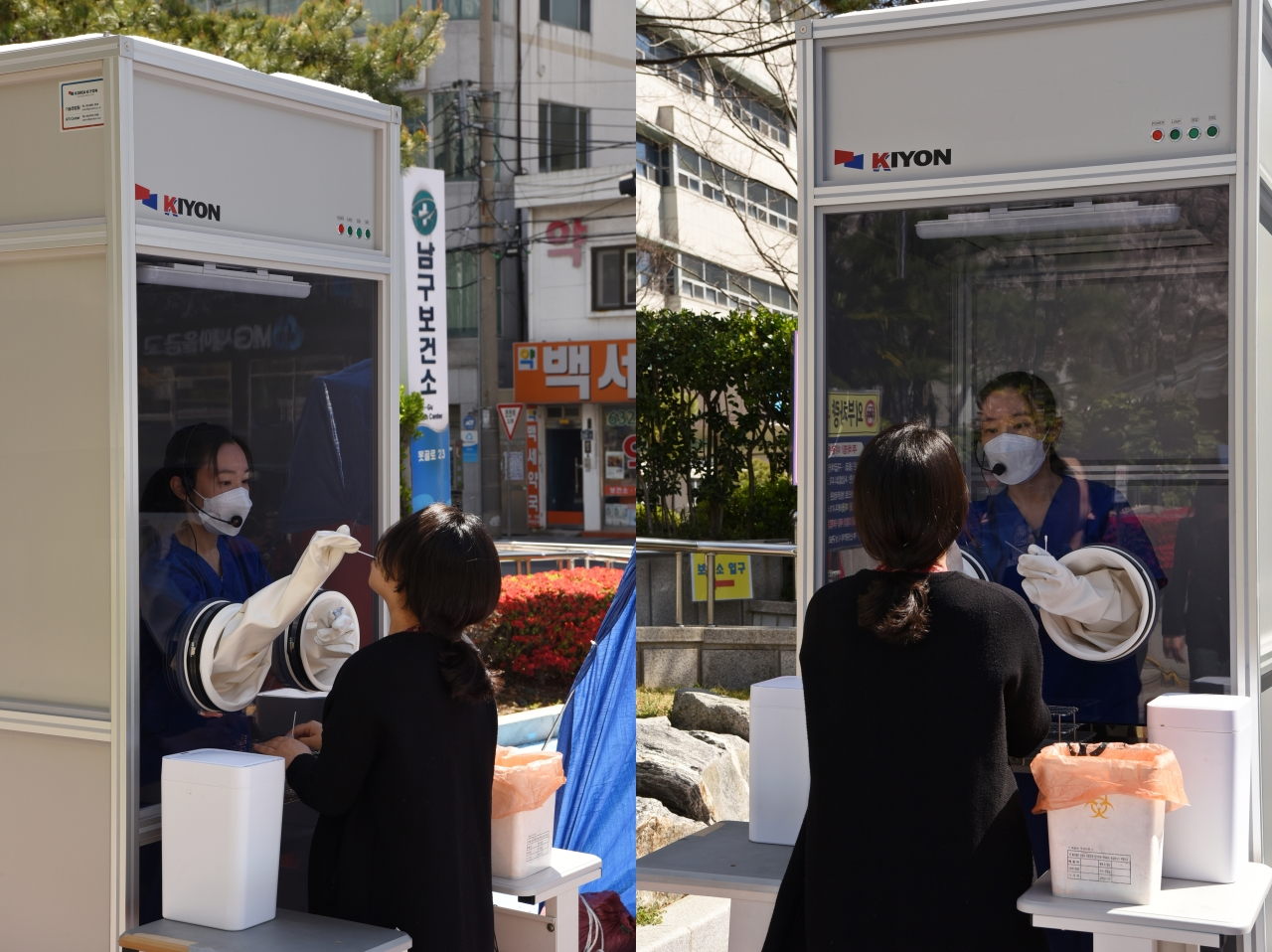 A testing booth at a public health center in Busan allows medical workers to swab patients without having to put full protective gear on. (Busan Nam-gu Health Center)