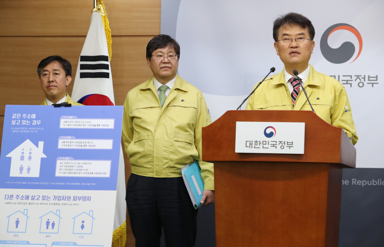 Vice Interior Minister Yoon Jong-in, right, explain the government's emergency cash payment plan during a press briefing held at the Sejong government complex on Friday. (Yonhap)