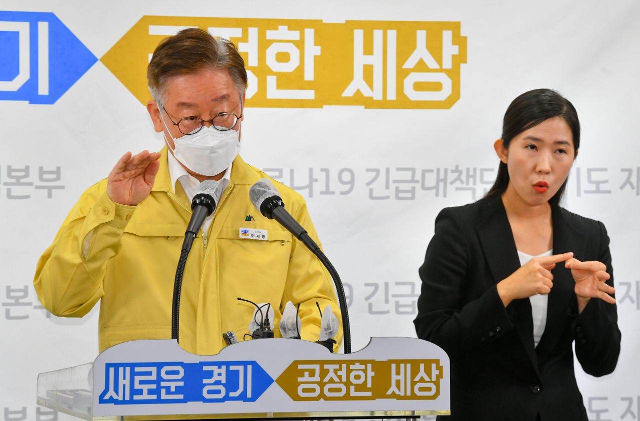 Gyeonggi Province Gov. Lee Jae-myung (left) speaks at a news conference early this week. (Yonhap)