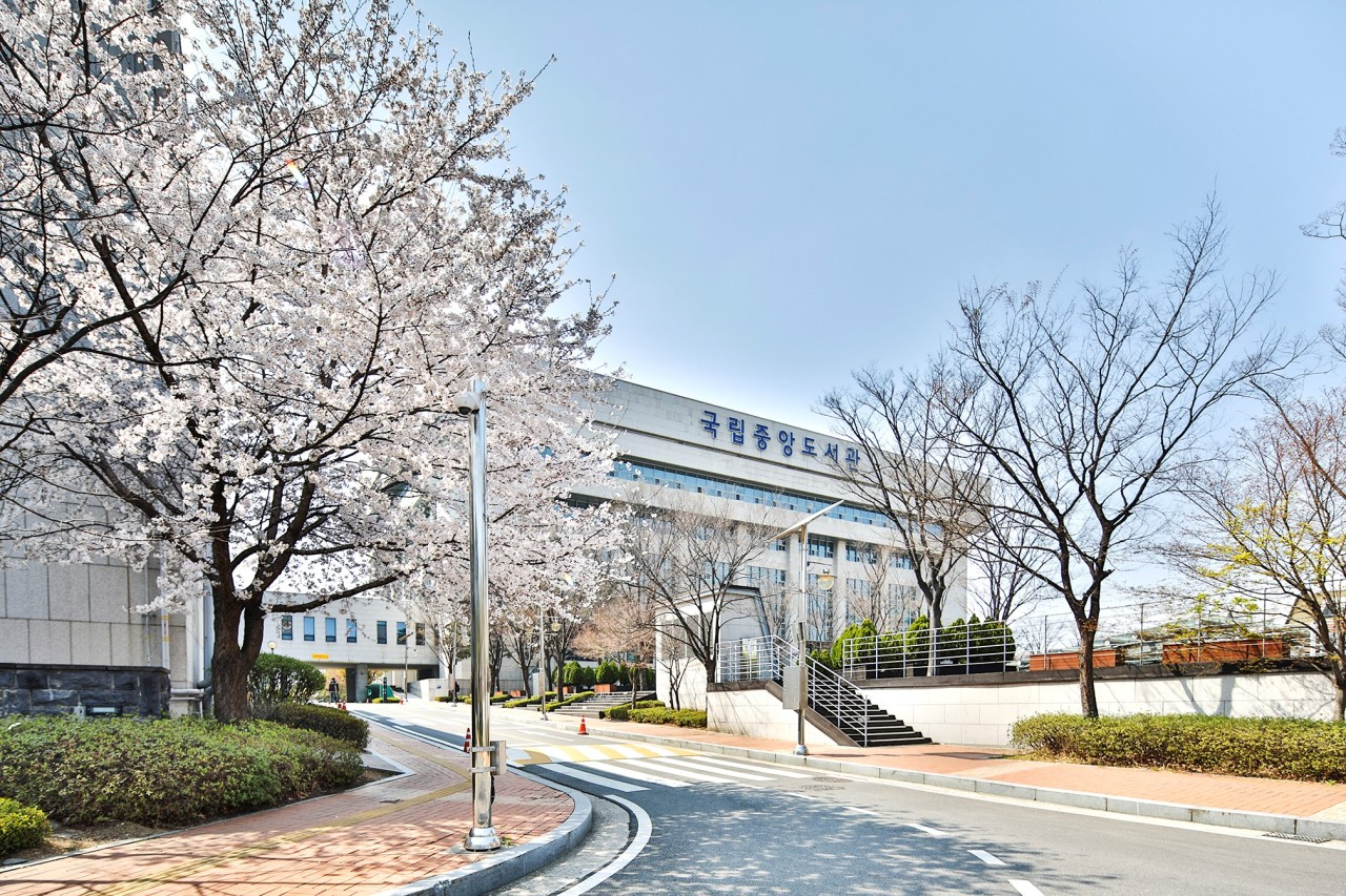 The National Library of Korea will remain closed until April 19. (National Library of Korea)