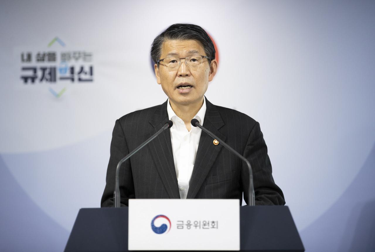 Financial Services Commission Chairman Eun Sung-soo (Yonhap)