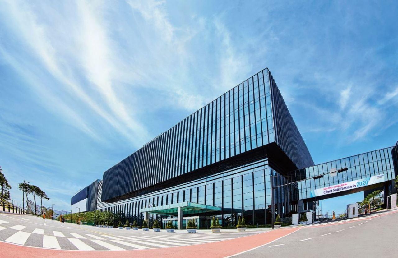 Samsung Biologics' plant 3 (Samsung Biologics)