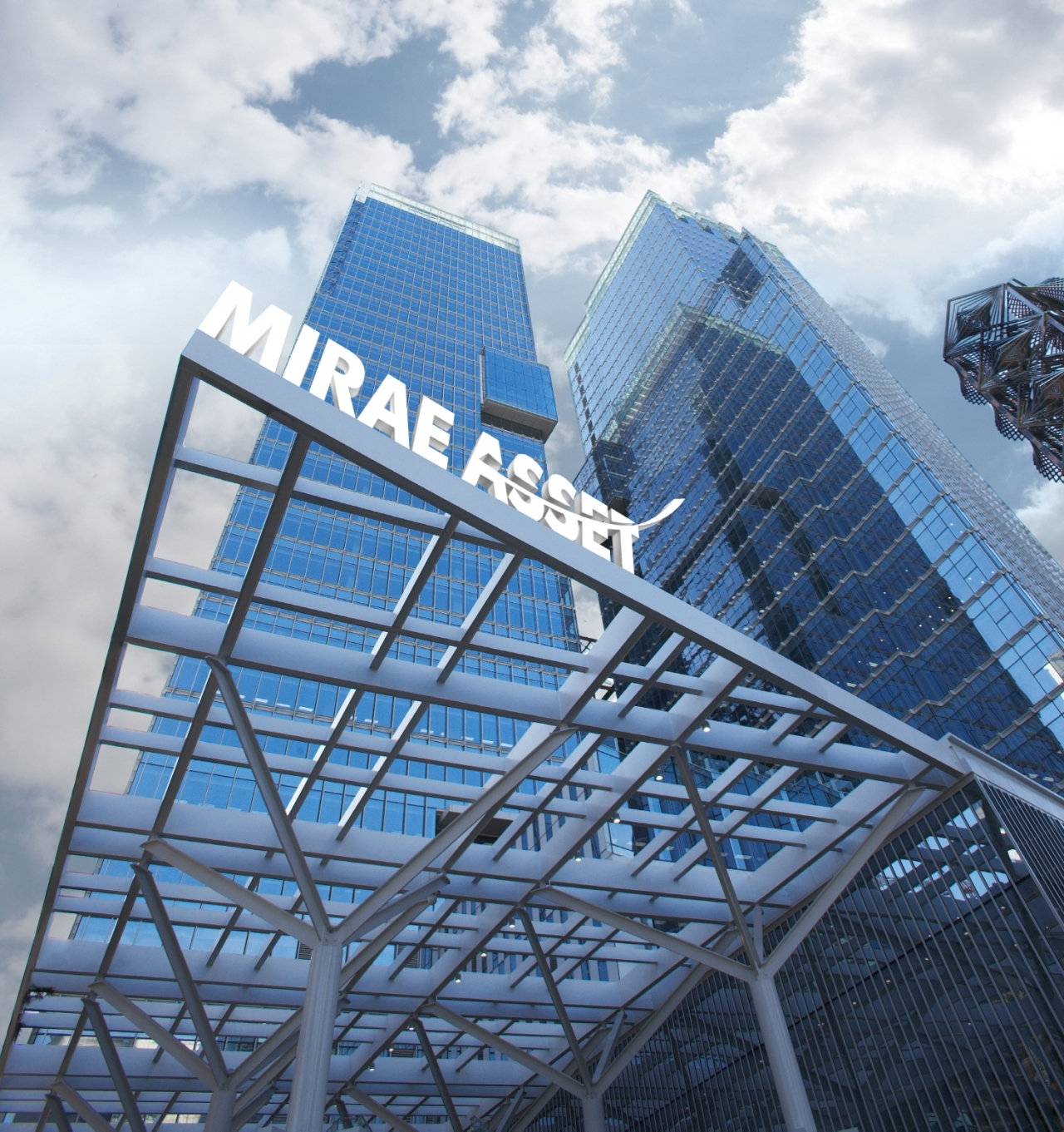 Mirae Asset Financial Group headquarters in Seoul