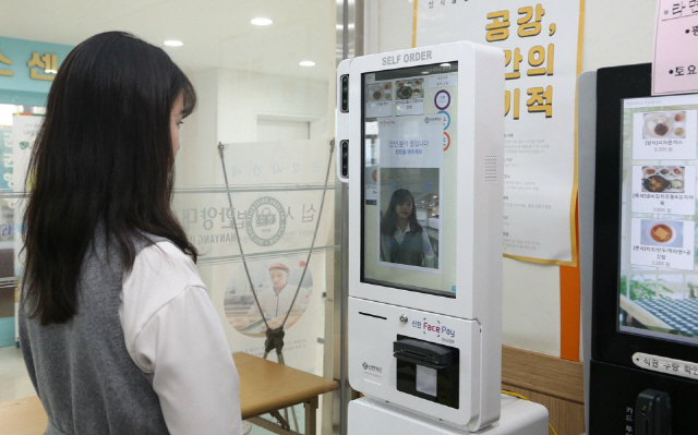A student at Hanyang University in Seoul orders food by using Shinhan Pay on April 9. (Shinhan Card)
