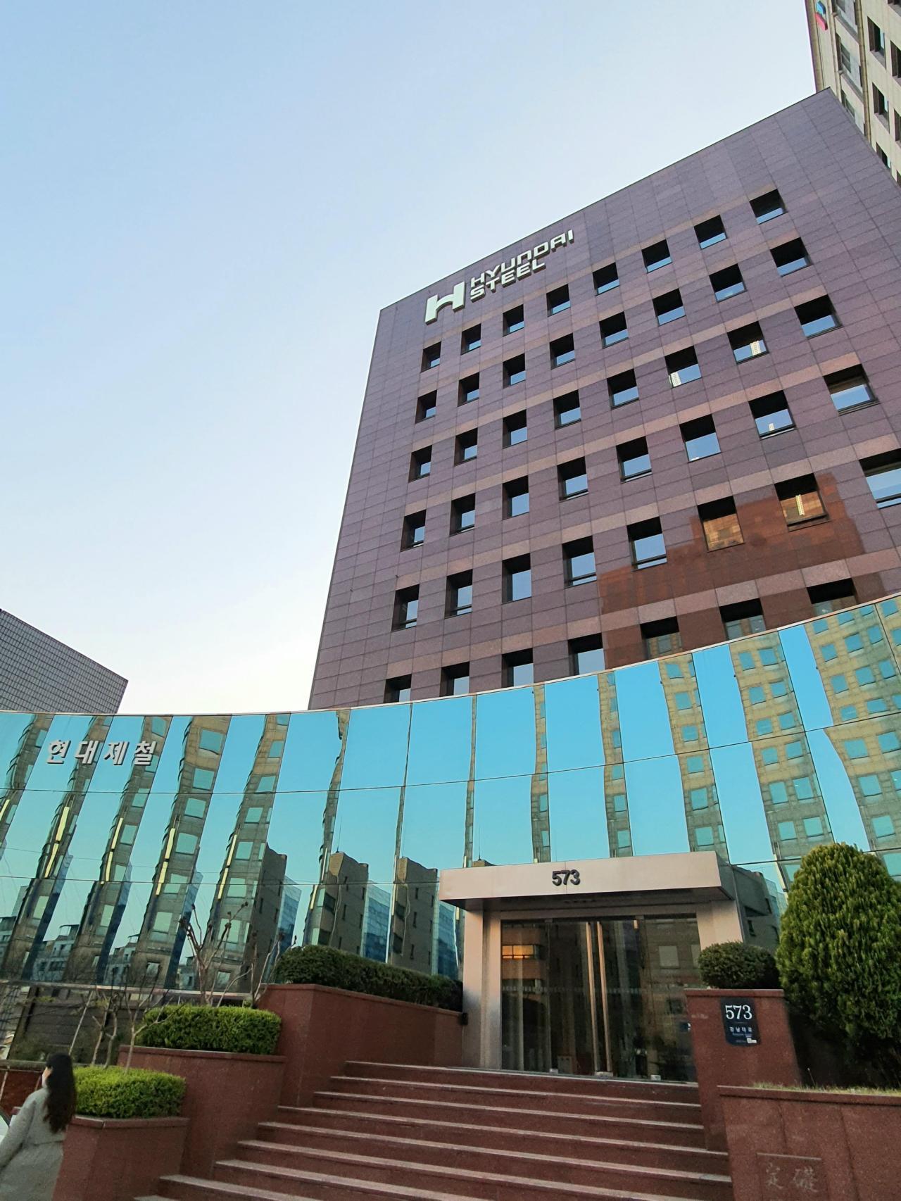 Hyundai Steel's building in Seocho District (Yonhap)