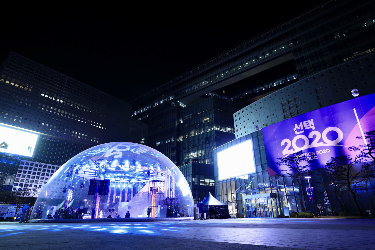 Air-dome installed for April 15 general election at MBC's plaza in Sangam-dong, western Seoul. (MBC)