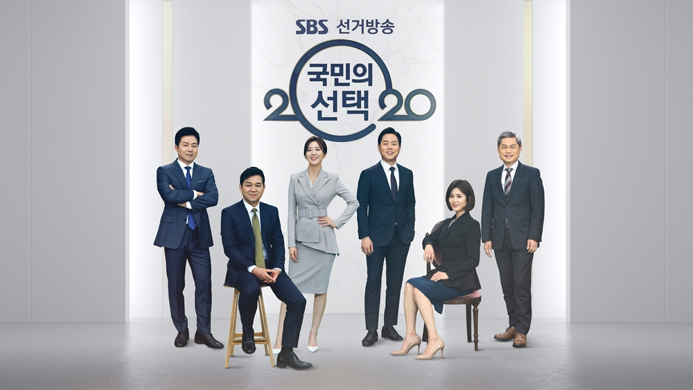 Image promoting SBS's election coverage (SBS)