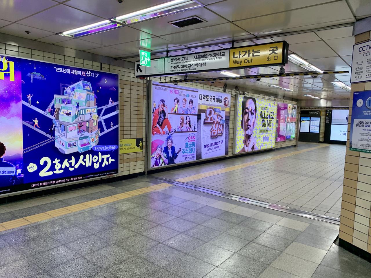 Hyehwa Station (Im Eun-byel/The Korea Herald)