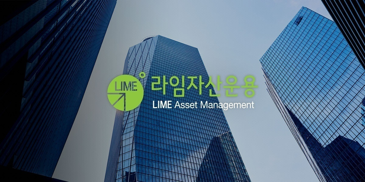 A screen grab of Lime Asset Management's official website