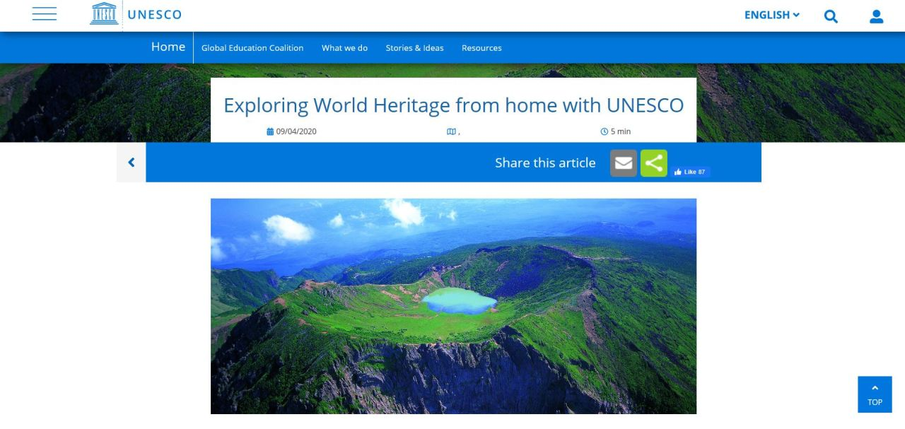 """A screenshot of UNESCO's new website, introducing its media campaign """"#ShareOurHeritage,"""" shows the Korean heritage site Jeju Volcanic Island and Lava Tubes. (UNESCO)"""