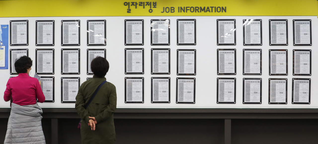 Job seekers look for openings at an employment exchange in Mapo, Seoul, on Tuesday. (Yonhap)