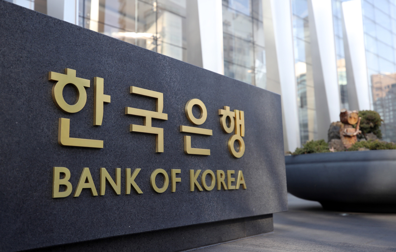 Bank of Korea headquarters in central Seoul (Yonhap)