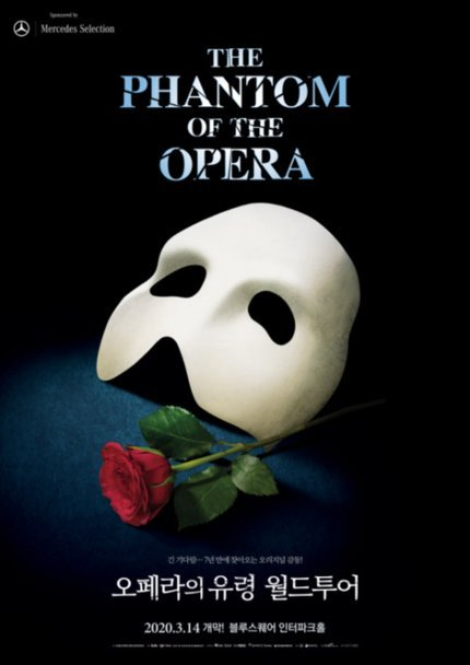 "A poster of ""The Phantom of the Opera"" (Clip Service)"