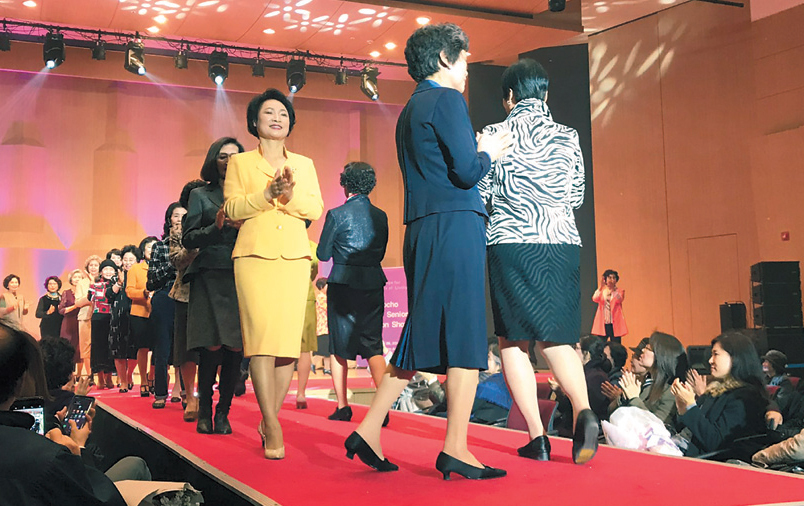 A senior fashion show, with contestants only in their 60s, 70s, and 80s, is held at a community center in Banpo-dong, Seocho-gu, Seoul in November 2018. (Seocho-gu Office)