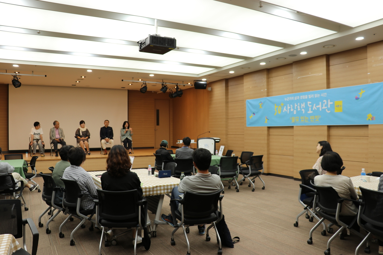 Participants listen to a lecture offered at the Seoul50Plus Foundation. (Seoul50Plus Foundation)