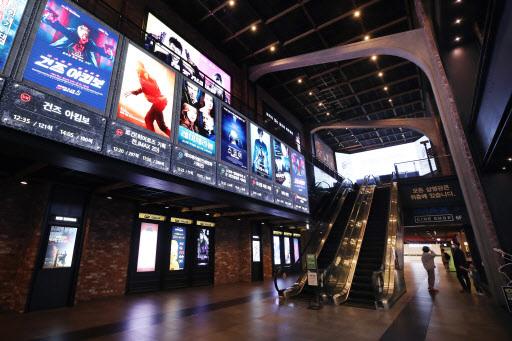 CGV Yongsan in Seoul stands nearly empty on April 20. (Yonhap)