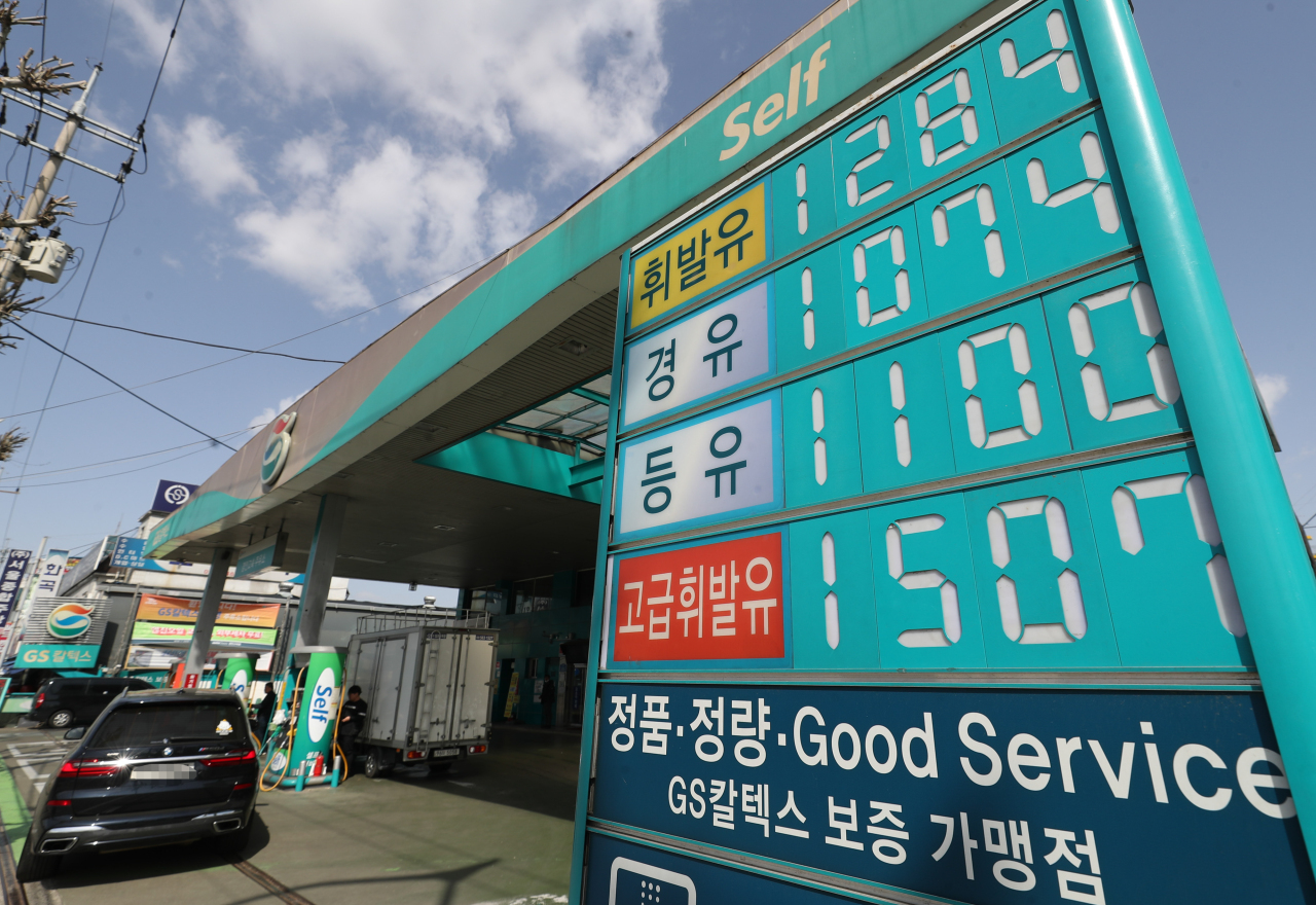A board shows prices at a gas station in Seoul on Tuesday. Yonhap