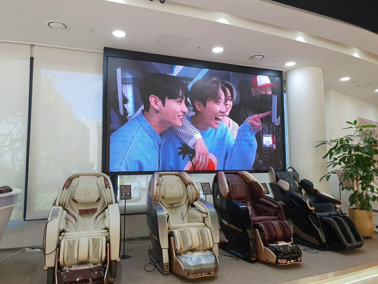 Bodyfriend's headquarters (The Korea Herald)
