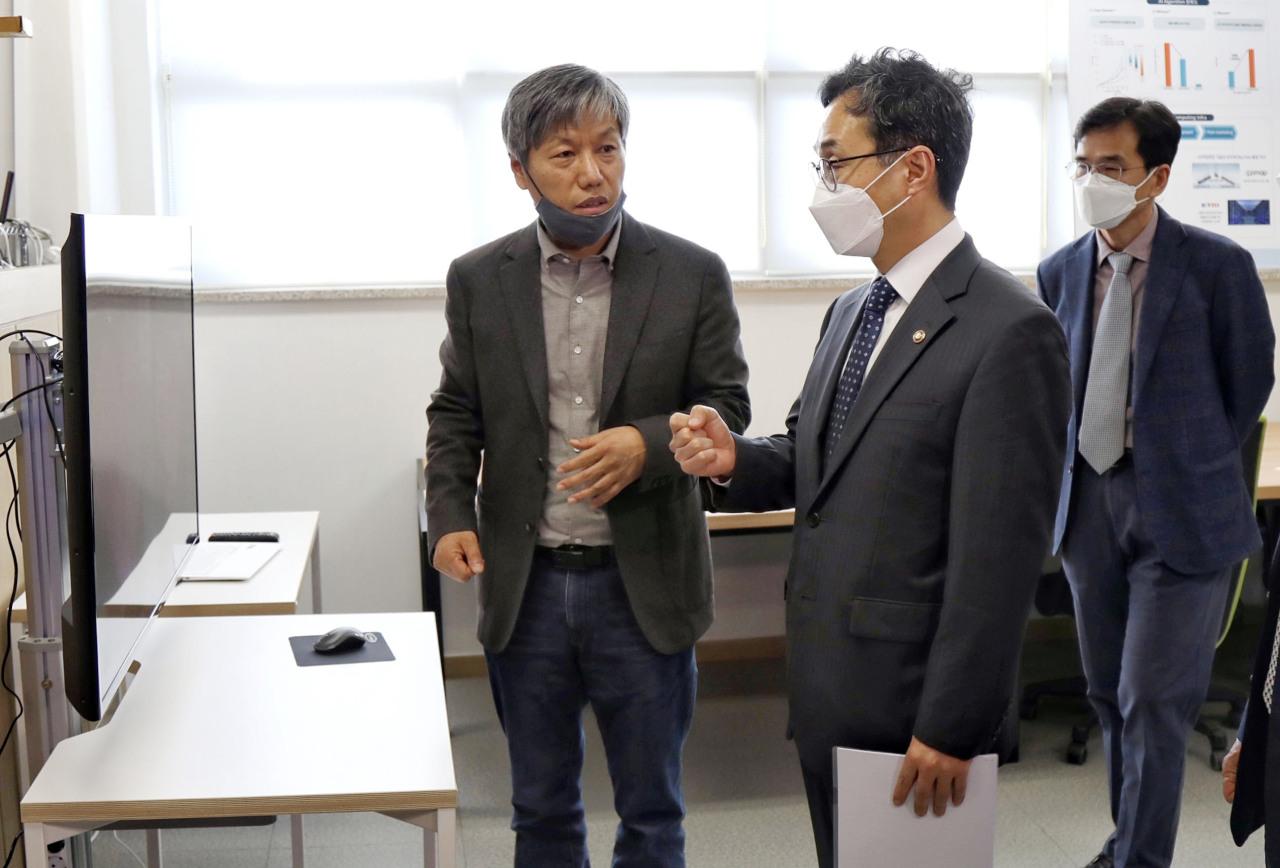 (Korean Intellectual Property Office-Yonhap)