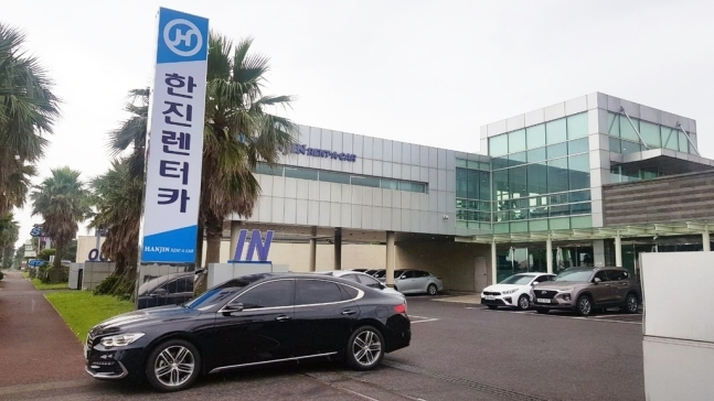 Hanjin Rent-a-car (Hanjin Group)