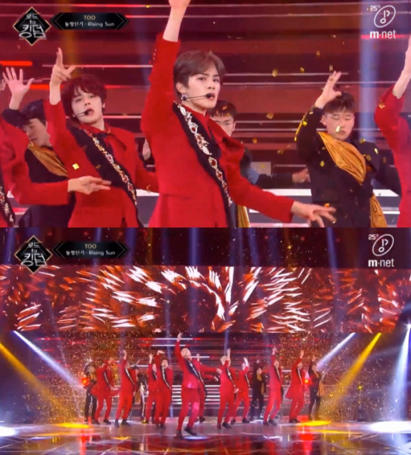 TOO performs TVXQ`s