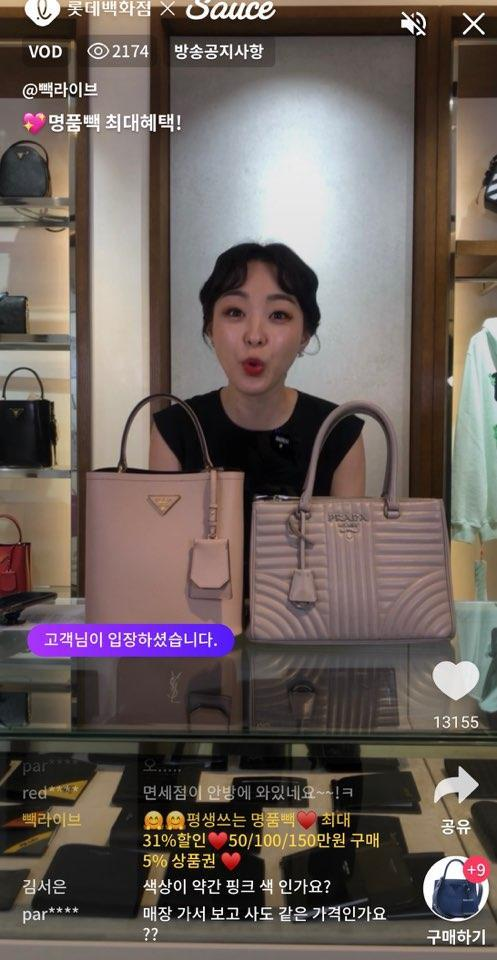 A show host promotes bags on a livestream app for Lotte Department Store on Friday. (Yonhap)