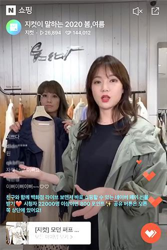Show hosts advertise a brand jacket for Hyundai Department Store on Naver's smart store webcasts on Friday. (Yonhap)